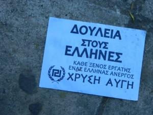 Delo Grkom. Za vsakega zaposlenega tujca, nov Grk brezposeln. (foto: Katja Lihtenvalner)
