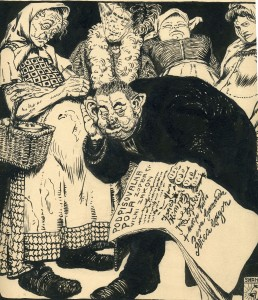 Risba s tušem, papir, R: 241 x 212 mm,  L: 290 x 240 mm  sign.: avto-karikatura objavljeno v: Osa, II, št. 20 NUK, Kartografska in slikovna zbirka, Gr III–1243.