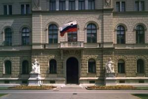 Poslopje Urada predsednika Republike Slovenije - glavni vhod